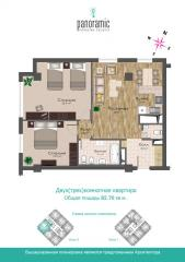 Apartments: to buy