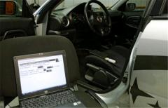 Computer diagnostics of the car