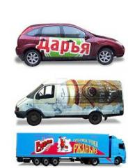 Advertizing on transport to order advertizing on
