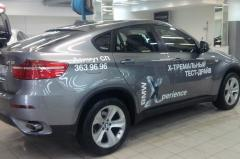 Надписи на автомобилях в Молдове , заказать...