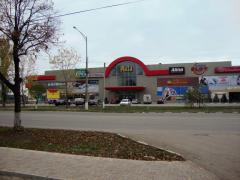 Sale of commercial real estate Balti