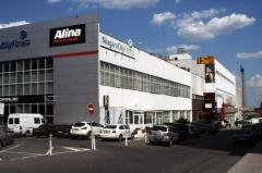 Sale of non-residential premises Argeev