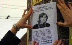 The tracing missing persons