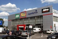 Продажа помещений Кишинев