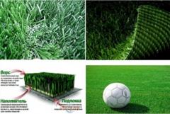 Iarba artificiala, artificial grass