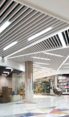 Grilyato, cubothat, edges (aluminum ceilings)