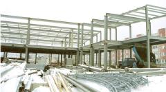 Works on construction of framework of the building
