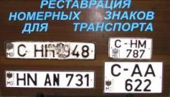 Restoration of registration signs for motor