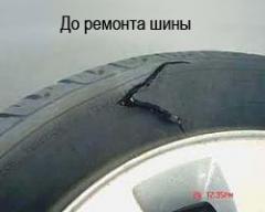 Ремонт шин, CIORNOE KOLESO