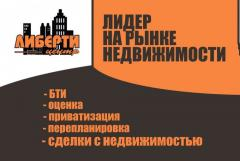 Registration of re-plannings of apartments and