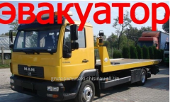 Transport de marfuri Moldova Evacuator