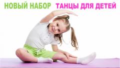 Современные танцы для детей, подростков и взрослых в Кишиневе. Dansuri moderne pentru copii, adolescenti si maturi in Chisinau.