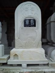 Monuments from a natural natural stone