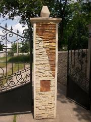 Decorative works from a natural stone