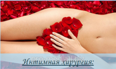 Vaginoplasty, volume is reduced and the size of