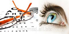 Photoregistration of an eye bottom