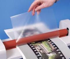 Lamination of printing products