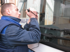 Repair of front autoglasses in Chisina