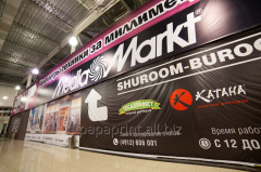 The large-format press on banner fabric