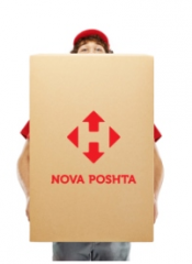 Delivery of orders in any point of Moldova.