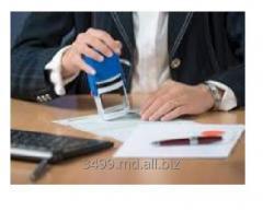 Услуги по оформлению таможенных разрешений