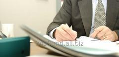 Услуги по оформлению товаросопроводительных документов