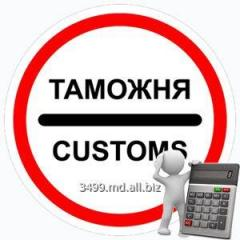 Calculation of the customs duties and informing