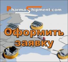 Подготовка импортных грузовых таможенных декларациях