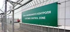 Подготовка экпортных грузовых таможенных декларациях