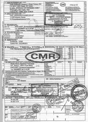 Заполнение CMR