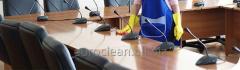 Ежедневная комплексная уборка офисов и территорий