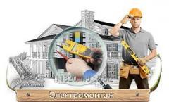 Электромонтажные услуги в Молдове