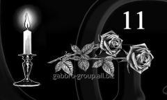 Гравировка розы, свечи, гвоздики вид 11
