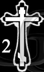 Гравировка Крест-02