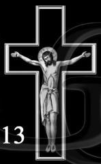 Гравировка Крест-13