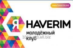Молодежный еврейский клуб Хаверим