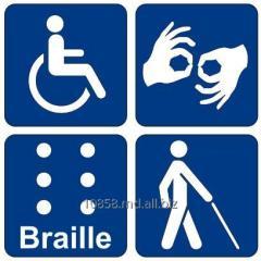 Consultarea accesibilitatii pentru persoane cu dizabilitati