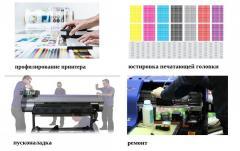 Ремонт и обслуживание широкоформатных принтеров , лазеров , фрезеров , режущих плоттеров