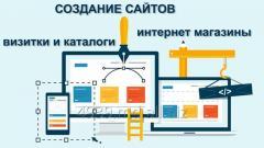 Создаём и продвигаем Веб сайты под ключ для вашего бизнеса