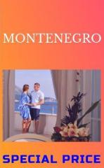 Лови момент - дешевле не будет!!! Отдых в Черногории в Сентябре! +22°С - море / +26°С - воздух!