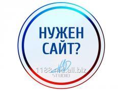 Сайт-визитка, лендинг — создание сайтов в Молдове