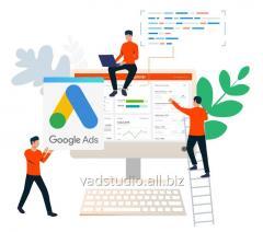Настройка рекламной кампании Google Ads от