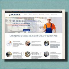 Разработка интернет-магазина в Бельцах, Кишинёве и Молдове