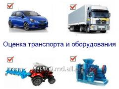 Оценка транспорта и оборудования