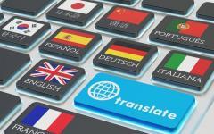 Birou de traduceri / Бюро переводов