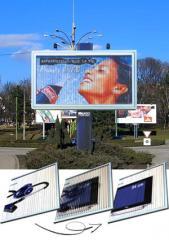 Рекламные динамические установки