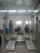 Cтанция технического обслуживания