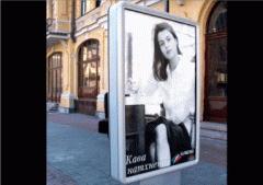 Реклама на сити-лайтах