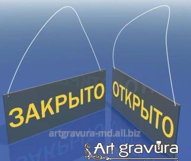 lazernaya_gravirovka_na_metalle_dereve_plastike