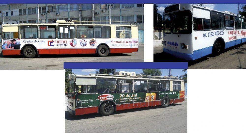 reklama_na_transporte